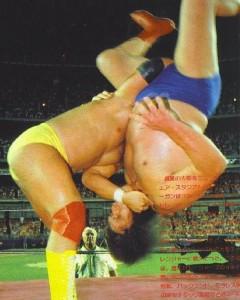 Il momento magico nella vita di Giacomo: Hulk Hogan boyslamma André The Giant