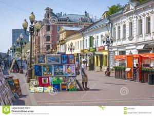Pedestrian Arbat Street