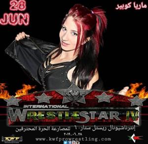 Nella foto, in alto: la bellissima Mary Cooper combatterà in giordania, il prossimo giugno