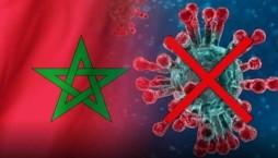 Coronavirus-Maroc-virus-corona-800x445-1-780x445