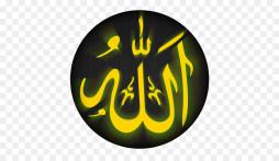 kisspng-quran-allah-god-in-islam-allah-5ac1f2867b4606.4153855015226599745049