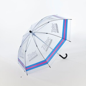 Umbrella-Sharing-Ikasa-Giappone-1